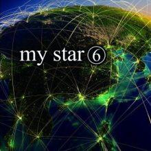 آلبوم کاغذ دیواری مای استار ۶ My Star