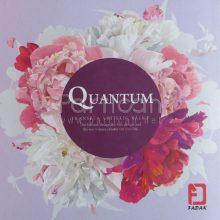 آلبوم کاغذ دیواری کوانتوم QUANTUM
