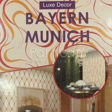 آلبوم کاغذ دیواری بایرن مونیخ Bayern Munich