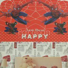 آلبوم کاغذ دیواری هپی کیدز HAPPY KIDS