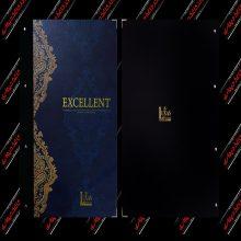آلبوم کاغذ دیواری اکسلنت EXCELLENT