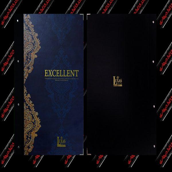 آلبوم کاغذدیواری اکسلنتexcellent