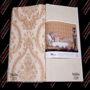 آلبوم کاغذ دیواری مالیبو