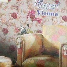 آلبوم کاغذ دیواری وینا Vienna