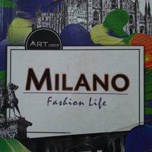آلبوم کاغذ دیواری میلانو Milano