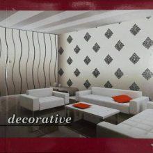 البوم کاغذ دیواری دکوراتیو Decorative