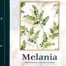 آلبوم کاغذ دیواری ملانیا MELANIA