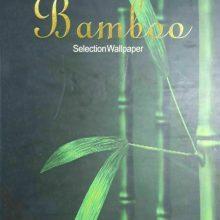 آلبوم کاغذ دیواری بامبو Bambo