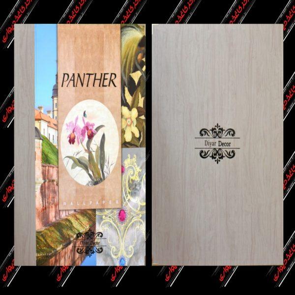 آلبوم کاغذ دیوار یپنتر PANTER