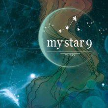 آلبوم کاغذ دیواری مای استار ۹ My Star