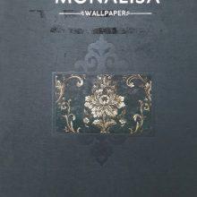 البوم کاغذ دیواری مونالیزا MONALISA