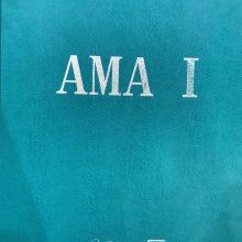 آلبوم کاغذ دیواری AMA 1