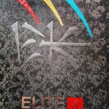 آلبوم کاغذ دیواری الیت ELITE