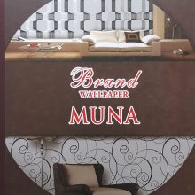البوم کاغذ دیواری مونا Muna
