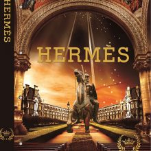 آلبوم کاغذ دیواری هرمس Hermes