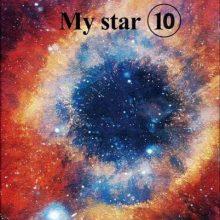 آلبوم کاغذ دیواری مای استار ۱۰ My Star