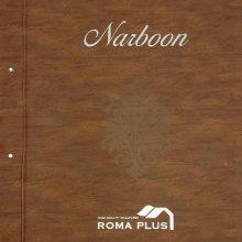 البوم کاغذ دیواری ناربون Narboon