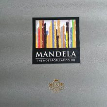 البوم کاغذ دیواری ماندلا MANDELA
