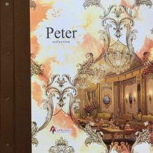 آلبوم کاغذ دیواری پیتر PETER